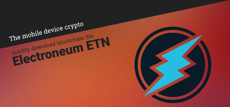 download etn blockchain